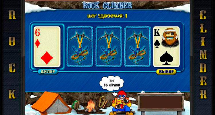 Автомат Rock Climber – игровое пособие для новичка от профессионалов